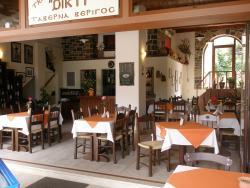Dikti Tavern