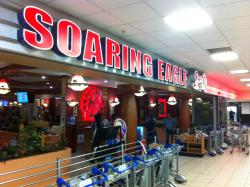 Soaring Eagle Spur Steak Ranch