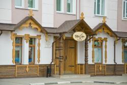 Tary-Bary Restaurant