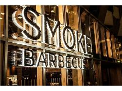 Smoke Barbecue