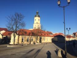 Muzeum Podlaskie