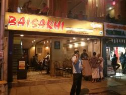 Baisakhi Restaurant