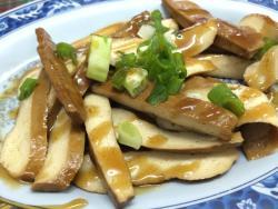 Fengbaokoushang Restaurant