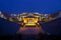Park Hyatt Ningbo Resort and Spa