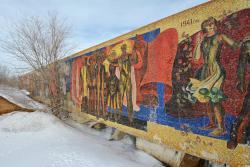 Mosaic Stele-Panel Joy of Labor