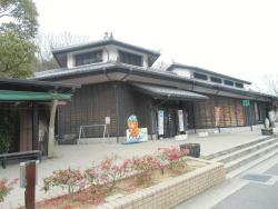 Roadside Station Imabari Yunoura Hot Spring