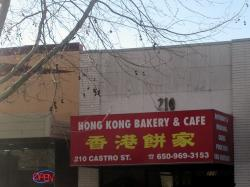 ‪Hong Kong Chinese Bakery‬