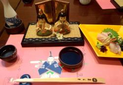 Setouchi Ryori Uoyoshi