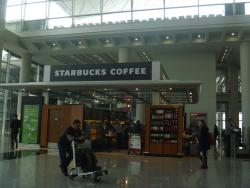 Starbucks Coffee (HKG Terminal 1 Arrival Hall)