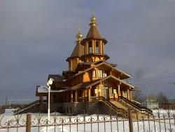 Church of the Icon of Mother of God of All the Afflicted