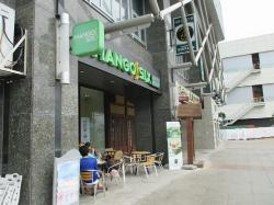 Mango Six Haeundae shop