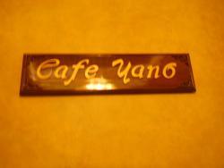 Cafe Yano