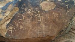 Petroglyph Park  (Bloomington)