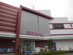 Aeon Mall Kumamoto Clair