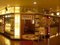 Chuoken Osaka Maru Building