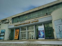 Republican Art Museum (T. Sampilov)