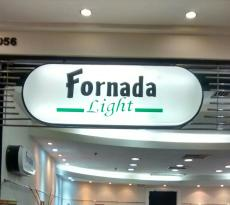 Fornada Grill Fornada Light