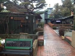 Suwako Youpen House Youth Hostel