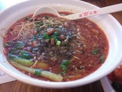 Pinmian Restaurant (Zhejiang Road)