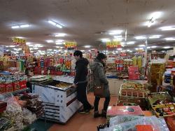 Bujeon Ginseng Market