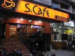 S cafe