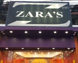 Zara's Custom Tailor
