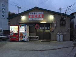 Matsuka Seimen