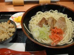 Mendokoro Tanuki
