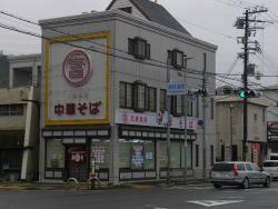 Motoshakomae Marumiya