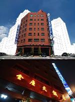 金座商務大飯店
