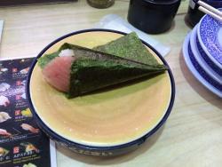 Muten Kura Sushi Yokosuka