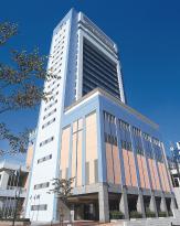 Hotel Kirara Resort Kanku