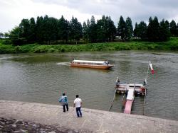 Mogami River Downstream Boat