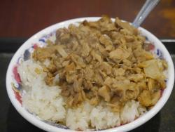 A An Rice Cake