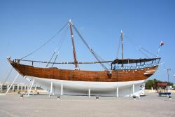 Sur Maritime Museum