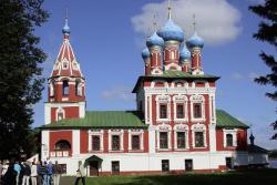 Khazanskaya Church