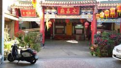 Wenchang Temple