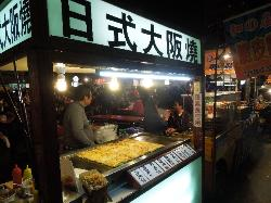 Wunsin Night Market