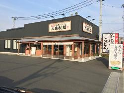 Marugame Seimen Odawara