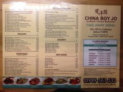 China Boy Jo
