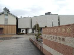 Kobayashi Kokei Memorial Museum