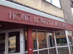 Hongkongwokhouse