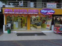 Vipul Dudhia