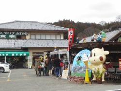 Restaurant Asukano