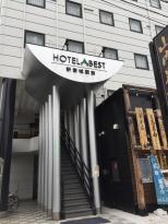 Hotel Abest Shinanjo Ekimae