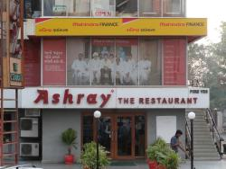Ashray S G Highway