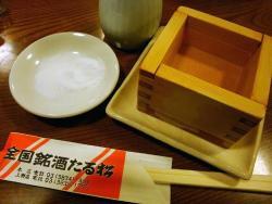 Sake Shop Tarumatsu