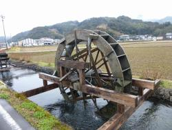 ‪Yasunami Water Mill Village‬