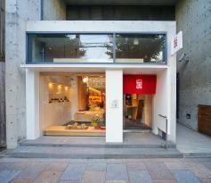 Zohiko, Kyoto Teramachi Honten
