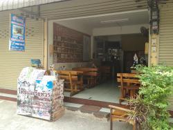 Peeyai Restaurant